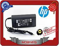 Адаптер питания HP 90W 18.5V4.9A (4.8*1.7) Киев