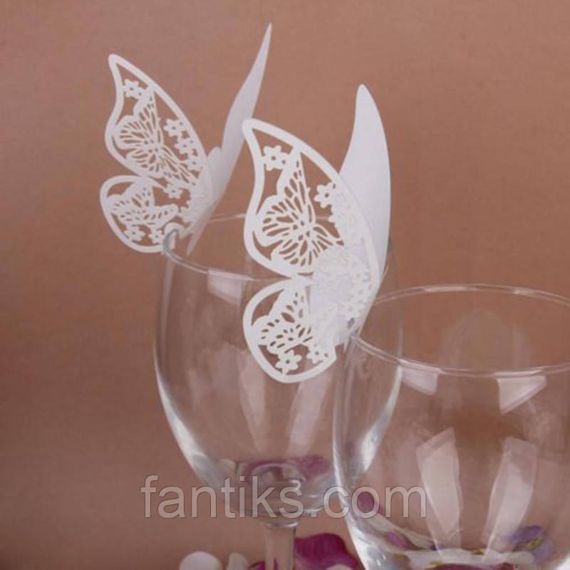Набор бабочек для декора -10 шт. (белых)