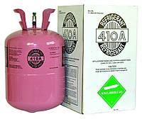 Фреон r-410a (хладон R410-a) 11,3 кг