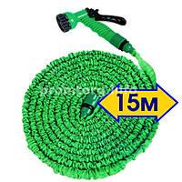 """Шланг для полива растягивающийся """"MAGIC HOSE"""" 15м (зеленый) + в подарок Пистолет для полива"""