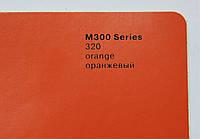 320 Оранжевая матовая пленка, 1.22м