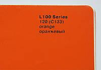 120 Оранжевая глянцевая, 1.22м