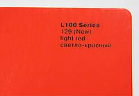 129 Светло-красная глянцевая, 1.22м