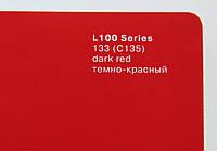 133 Темно-красная глянцевая пленка, 1.22м