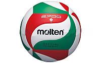 Мяч волейбольный Клееный PU MOLTEN V5M2700 (PU, №5, 5 сл., клееный)