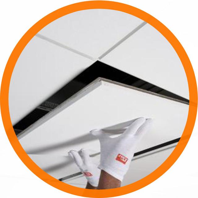 Плиты для подвесных потолков