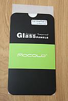 Защитное стекло OnePlus 3 (Mocolo 0.33mm)