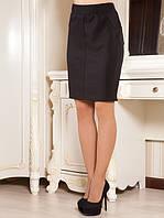 Деловая элегантная юбка