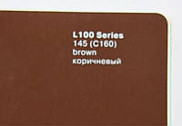 145 Коричневая глянцевая, 1.22м