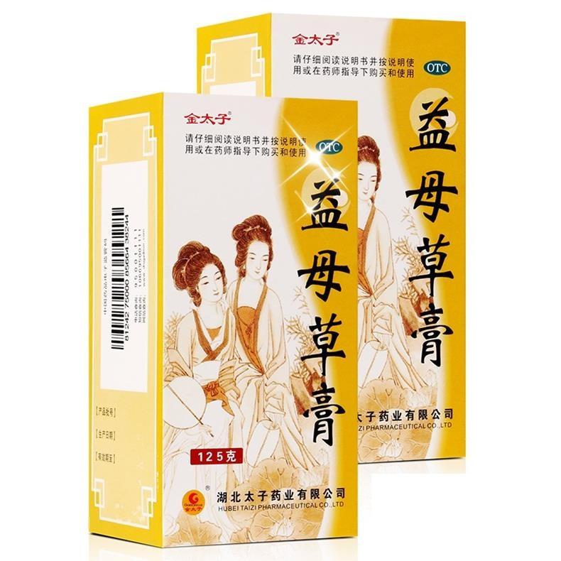 Препарат І му цао / Yi Mu Cao 125мл Нормалізує менструальний цикл