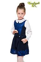 Школьный детский сарафан Роза тёмно-синий р 116-134