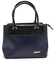 Модная женская сумка Б/Н art. 006 синий цвет