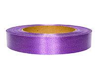 Лента флористическая - №2 (2 см х 50 м) фиолетовая