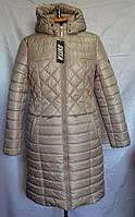 Зимняя куртка Виола ЗП-1