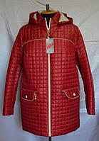 Зимняя куртка ЗП-5