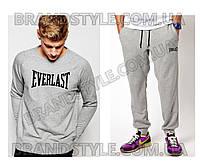 Спортивный костюм Everlast серый