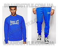 Спортивный костюм Everlast синий