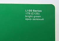 179 Светло-зелёная глянцевая, 1.22м