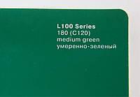 180 Зелёная глянцевая пленка, 1.22м