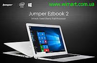 Ультрабук Jumper Ezbook 2 Atom x5-Z8350, 4/64 ГБ, Windows 10.