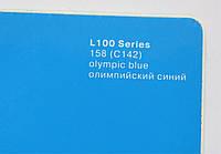158 Олимпийская синяя глянцевая пленка, 1.22м