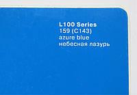 159 Небесная глазурь глянцевая пленка, 1.22м