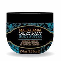 Крем масло для тела глубокое восстановление «Жидкое золото» с маслом макадамии 250мл