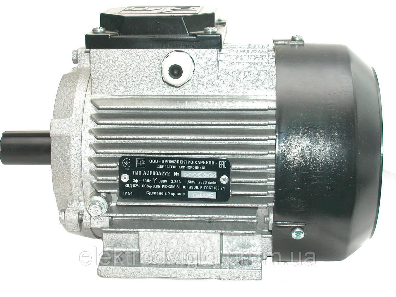Электродвигатель АИ1Е 80С2 2,2кВт 3000об 220В, фото 1