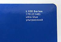 170 Ультрасиняя глянцевая пленка, 1.22м