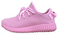 Женские кроссовки Adidas Yeezy Boost 350 (Адидас Изи Буст 350) розовые