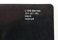 101 Чёрная глянцевая пленка, 1.22м