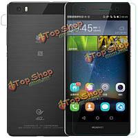 Закаленное стекло защита экрана для Huawei Ascend P8 Lite