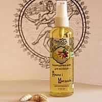 Аюрведическое масло для волос ЧАМЕЛИ (жасмин) и КОРЕНЬ ИМБИРЯ для укрепления и востановления волос