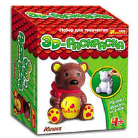 "Набор для творчества 3D-раскраска-фигурка ""Медведь"" 3044-8"