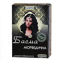 БАСМА аюрведическая Чорная - натуральная краска для волос 100 г