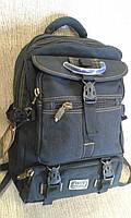 Рюкзак черный городской для занятий и спорта GOLD ВЕ.