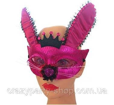 Маска карнавальная  Розовый зайчик