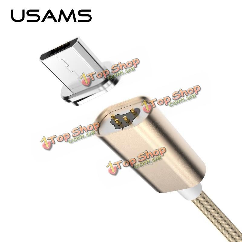 USAms Magnetic Adsorption нейлон плетения кос Micro-USB зарядное устройство кабель данных