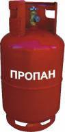 Газовый бытовой баллон для пропана 27 л NOVOGAS (Беларусь)