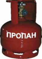 Баллон бытовой газовый под пропан 5л NOVOGAS (Беларусь)