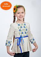 Красочная детская вышиванка на девочку из новой коллекции волынских мастеров