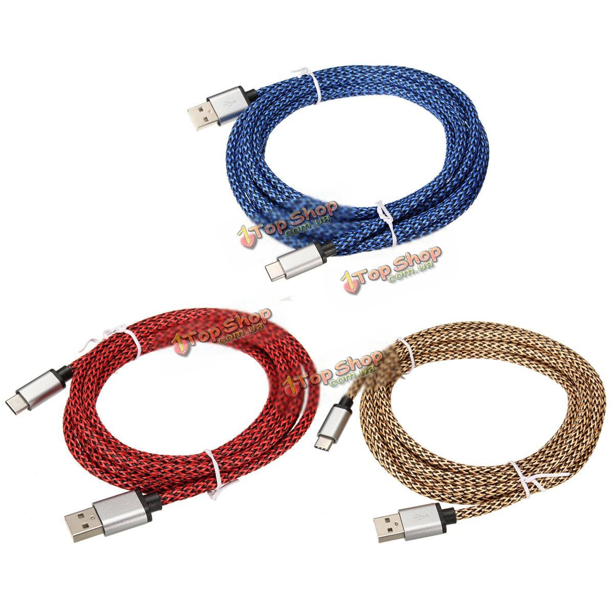 USB 3.1 Тип зарядного устройства данные с оплеткой провода 3м 9.9ft кабель для мобильного телефона ПК Tablet MacBook
