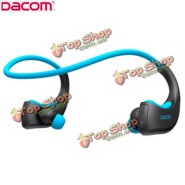 Беспроводная Bluetooth гарнитура водонепроницаемая Dacom Armor Sport IPX5