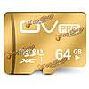 OV UHS-I U3 Micro-SD 3.0 PRO Class 10 64Гб b TF карта памяти SD