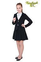 Пиджак школьный чёрный р. 116-140, костюмная ткань