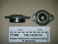 Корпус подшипника переднего (пр-во КАМАЗ), 740.1029170