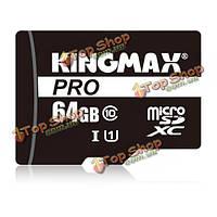 KingMax 64Гб b УСК-1 Class 10 TF/Micro-SD карта для Андроид, фото 1