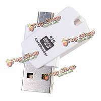 Mini 2в1 Micro-USB OTG адаптер SD и TF кард-ридер