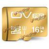 OV USH-I и3 Micro-SD 3.0 PRO Class 10 16Гб Micro-SD карта TF карта