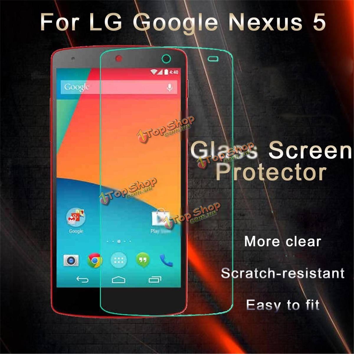 Стекло закаленное защитное экрана LG Google Nexus 5